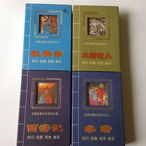Chinese Playing Cards - 4 decks all different - NEW