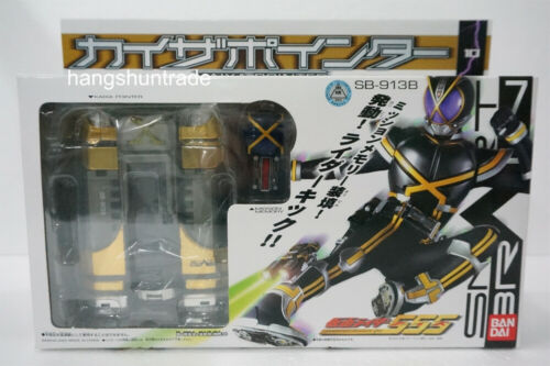 Bandai Masked Kamen Rider Faiz 555 DX Kaixa Pointer SB-913B Japanese Version