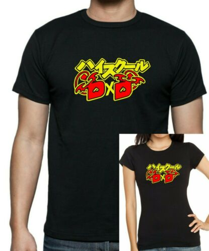 High School DXD Anime mens and womens fitted T-Shirt  sizes up to 5xl