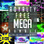 Royalty-free-music-Bundle-Mega-Pack-11-CD-PPL-PRS-Licence-Free-Royalty-Free-CD thumbnail 1