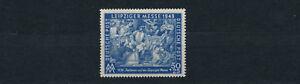 SBZ Leipziger Messe 1949** gute Farbe Michel 231 b geprüft (S14812)