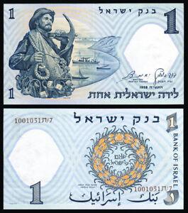 Israel - 1 Lira - 1958 - P30c - Unc - Bateau Pêcheur Zdhxn4qm-07232313-335975365