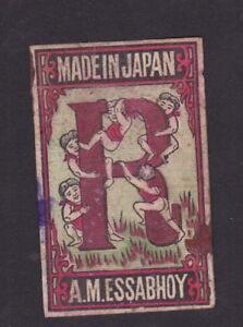 Ancienne étiquette allumettes Japon BN39019 Enfant 3WeNckEb-08062719-597393558