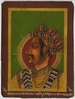 Maharaja Jay Singh Portrait Miniature Painting Watercolor Paper Wall hanging