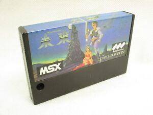 MSX-MIRAI-Cartridge-only-Xain-Soft-Japan-Video-Game-msx