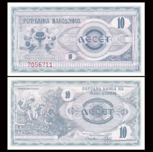 MACEDONIA 10 Dinara Denar, 1992, P-1, UNC World Currency