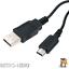 GameBoy-Micro-USB-Ladekabel-Stromkabel-Ladegeraet-Netzteil-Game-Boy-Kabel-1-2m Indexbild 2