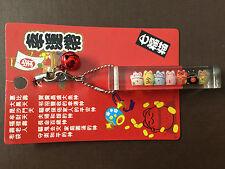 Maneki Neko Lucky Cat Japanese, Bell, Cell Phone Charm, Handbag,Keychain
