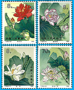 China Stamp JH-T54, 1980 Lotus, Flower, Flora, Plant, Nature