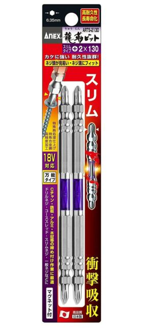 "SS162150 MADE IN JAPAN PH2x150mm VESSEL 1//4/"" Slim Bit 2pcs Set /""sakisubo/"""