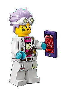 LEGO® hs002 J.B. 70423 Hidden Side Minifigs