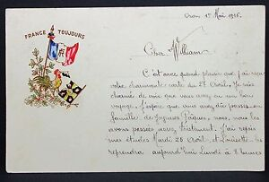 France-Military-Patriotic-Postcard-Ak-France-I-5726
