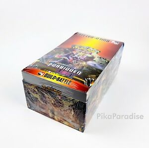 Forbidden Light English Prerelease Kit Pokémon Sealed Full Box (brand New In Uk) K54aal1u-07214814-873895715