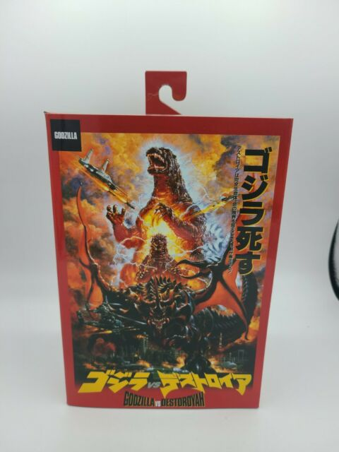 NECA Reel Toys 12in Godzilla vs Destroyah - Burning Godzilla Figure Brand New