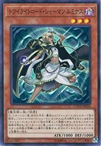Lumina la Shaman,Seigneur Lumière du Crépuscule COTD-EN026 Yu-Gi-Oh
