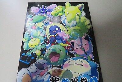Doujinshi POKEMON A5 86page Nemuri case #2 kemono furry Gallade X Diancie etc