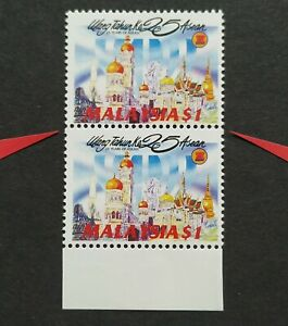 1992-Malaysia-25th-Anniversary-of-ASEAN-1-Stamps-x-2v-1v-Error-perf-shifted