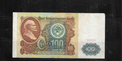 RUSSIA #242a 1991 VG circ 100 RUBLES BANKNOTE PAPER MONEY CURRENCY BILL NOTE