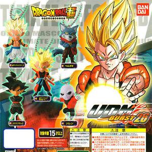 Dragon ball Super UDM 26 Ultimate Deformed Mascot Burst Key chain Black Goku