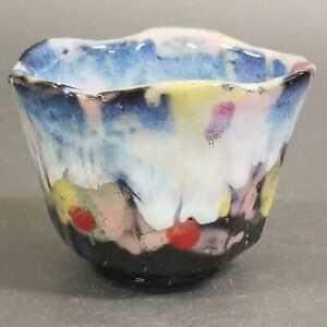 AA20-Japanese-Pottery-Hagi-ware-Guinomi-Sake-Cup-by-Ken-Sasaki