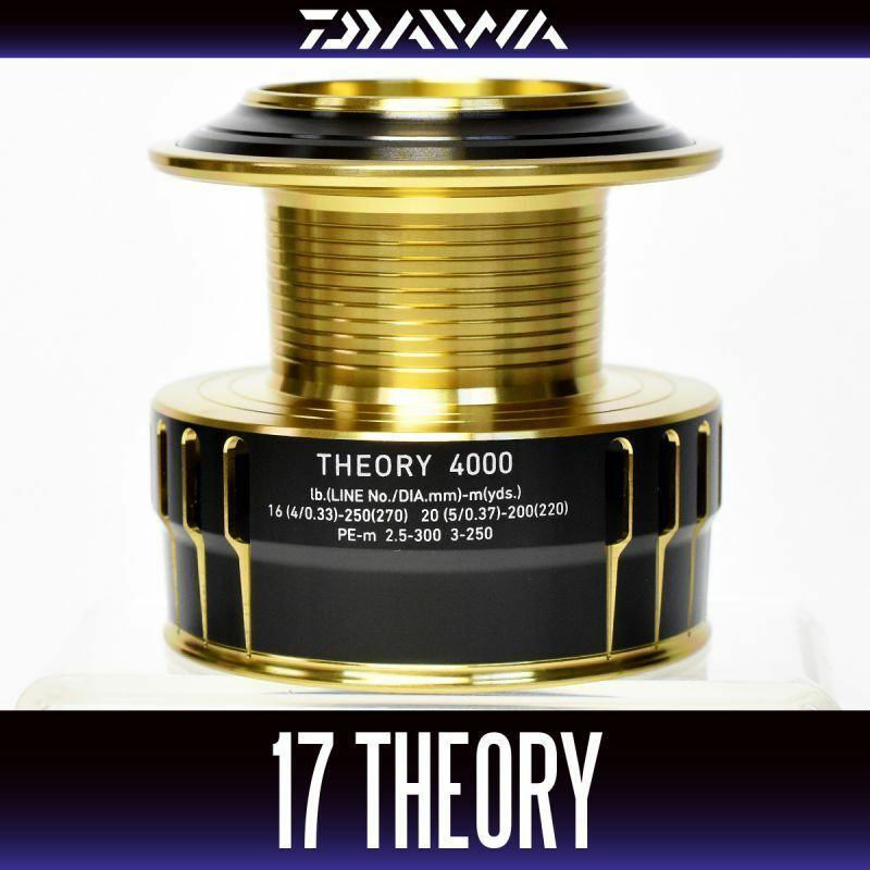 DAIWA Genuine 17 THEORY 4000 Original Spare Spool