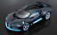miniature 5 - Maisto-1-24-Bugatti-Chiron-Divo-Diecast-Model-Racing-Car-Vehicle-New-in-Box