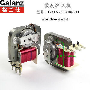 Image Is Loading 1pc Microwave Oven Fan Motor Cooling For