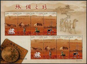 China-PRC-2012-19-Seidenstrasse-Ruinen-Kunst-4378-4381-Kleinbogen-Postfrisch-MNH