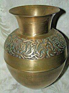 Vintage-Art-Deco-Brass-Metal-Pot-Jardiniere-Planter-Roses-Floral-Band-English
