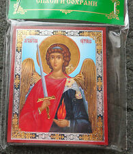 Russian wood icon  Archangel URIEL Angel