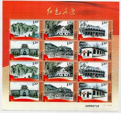 Motive China Radient China Prc 2012-14 Hist Architektur Brücke Red Footprints 4359-64 Kleinbogen Mnh