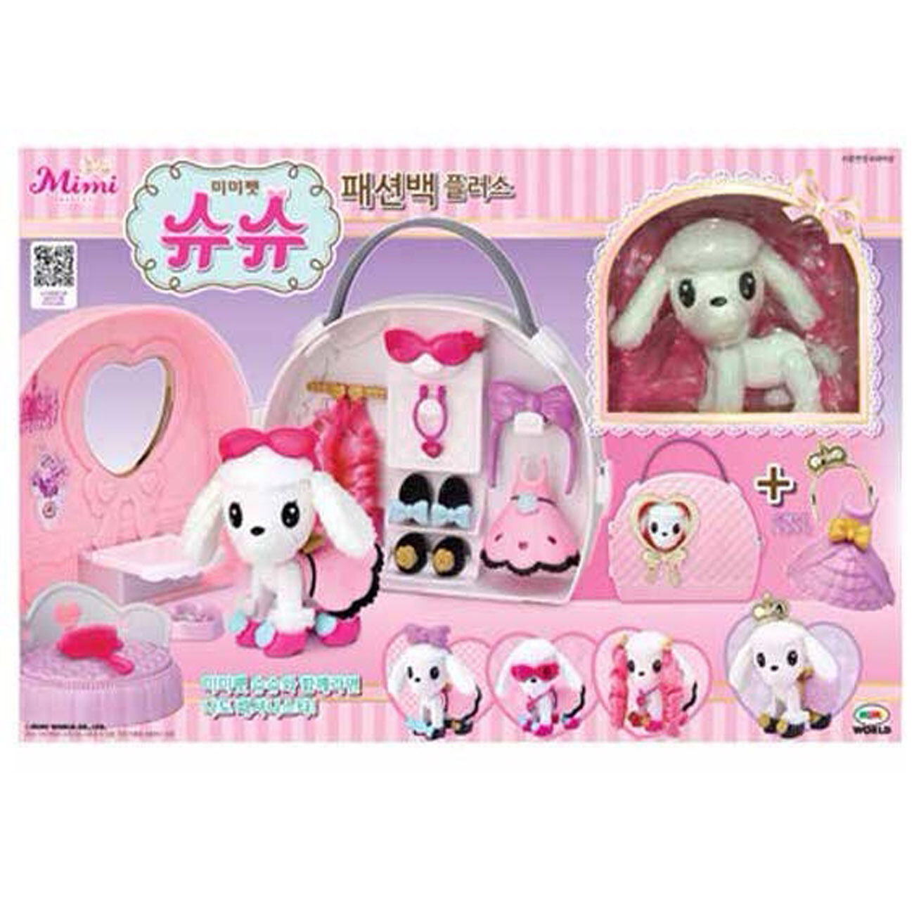 Little Mimi Pet Bag House Toy Set Korean Cute Puppy Dressing Play Doll for Kids