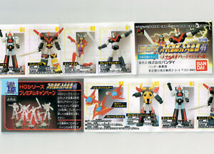 New-BANDAI-Great-Mazinger-Super-Robot-Complete-Works-4-Full-Set-of-6-Figure