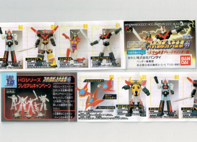 New BANDAI Great Mazinger Super Robot Complete Works 4 Full Set of 6 Figure