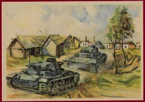 German WW 2 Third Reich postcard WEHRMACHT  TANKS