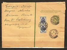 1900 RUSSIA 2k STATIONERY WRAPPER TO MUNCHEN GERMANY, UPRATED 2x7K , SCARCE