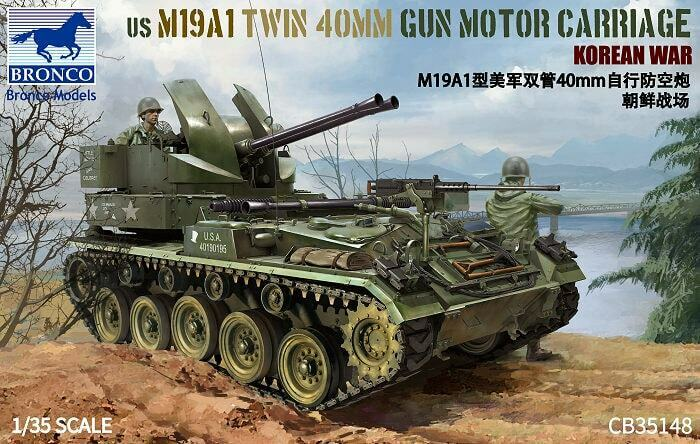 Bronco 1 35 U.S. M19A1 Twin 40mm Gun Motor Carriage Korean War CB35148