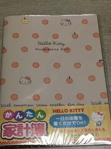 Sanrio kawaii Hello Kitty 2017 Household Account Book Japan Anime Characters 1 !
