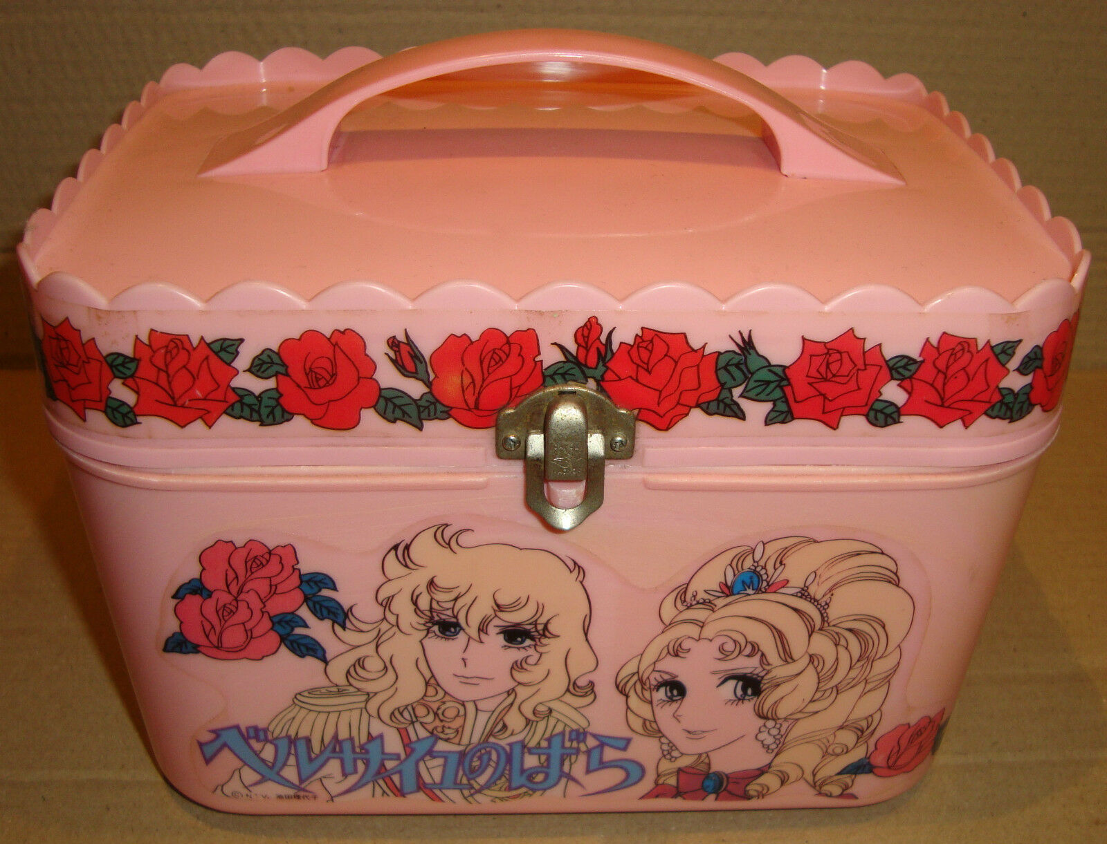 LADY OSCAR BEAUTY CASE  ANNI 80 ベルサイユのばら (CANDY CANDY/MEMOLE/CREAMY MAMI))