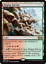 MTG - Artefact and Land Cards 226 to 254 Ultimate Masters UMA