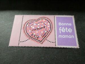 FRANCE - Personnalisé COEUR - 3747A Maman - neuf**
