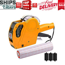 Mx 5500 8 Digits Price Tag Gun With 5000 Sticker Labels And 3 Ink Refill Label
