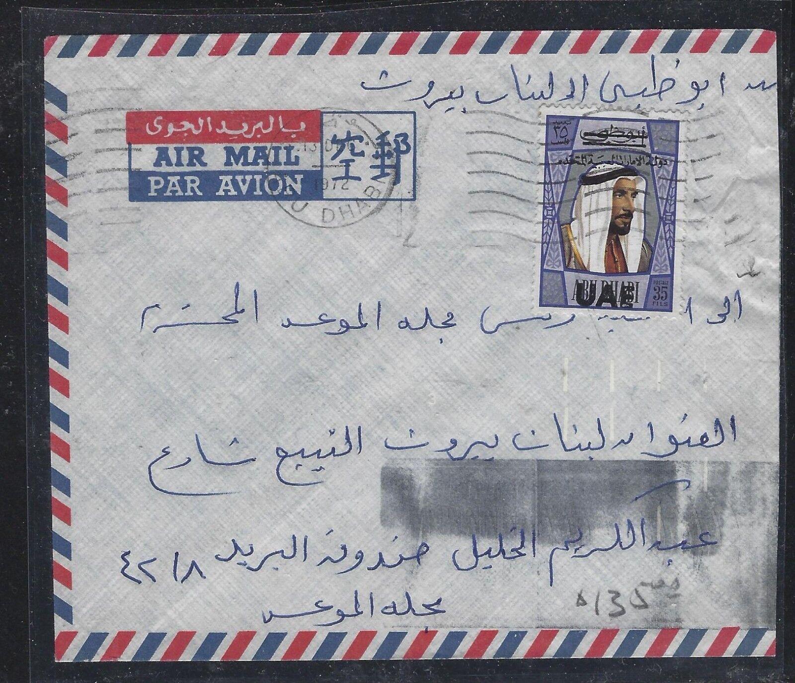 ABU DHABI (P0102BB)  OVPT UAE SHEIKH 35F ON A/M COVER