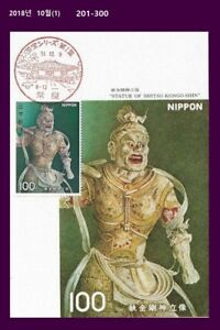 Topical Stamps Xx,religion,buddhism Culture,natl.treasure,tourism,japan 1976 Maximum Card