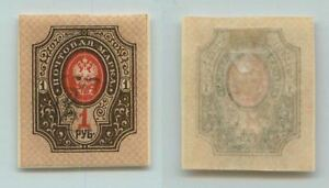 Armenia-1919-SC-44a-mint-imperf-handstamped-a-black-f7095