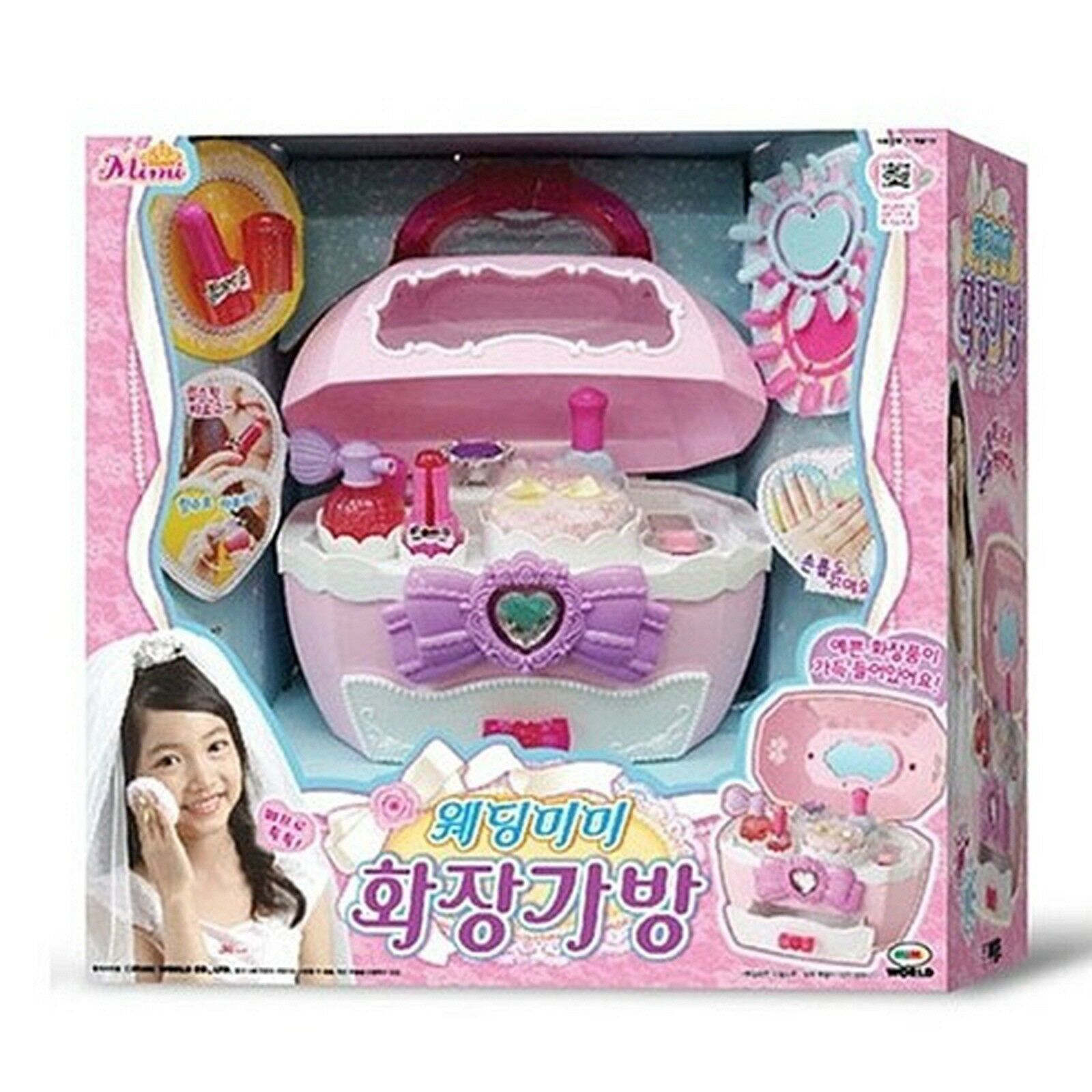 bröllop Mimi Make up låda Korean Barbie Doll Role spela  Dressing bag leksak Girl