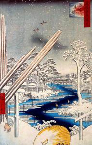 Repro Japanese Woodblock Print by Utagawa Hiroshige I