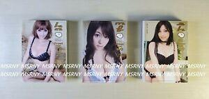 XCity jh105 Kirara Asuka Premium Edition 2011 - Eropics