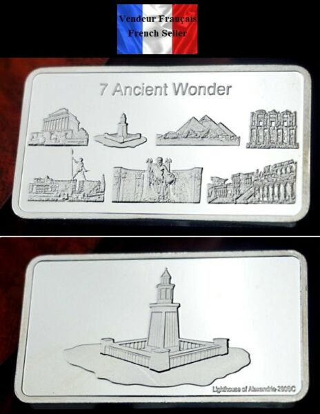 1 Lingot Plaqué Argent ( Silver Plated Bar ) - Egypte Phare D'alexandrie