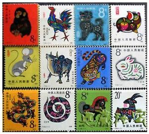 China Zodiac Stamp (1st Round) 中国 一轮 生肖 邮票 帶册